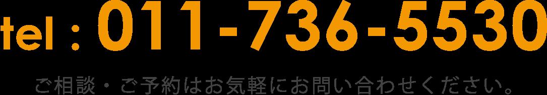011-736-5530